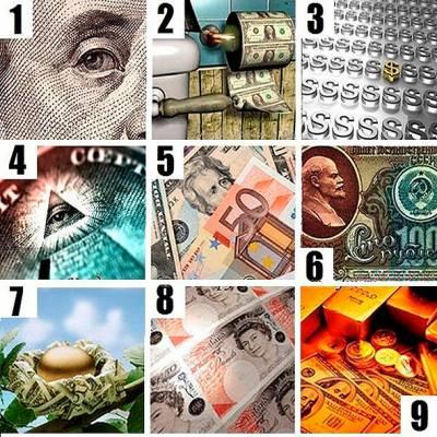 «Какой вы? Ваш психотип».   Разберем тему денег?!))