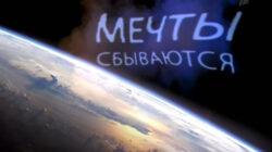 Астропрогноз на сегодня: лунные сутки на 24 и 25 февраля 2020 года. Заметки астролога.