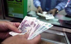 «Несколько важных секретов про деньги, о которых не пишут в книгах».